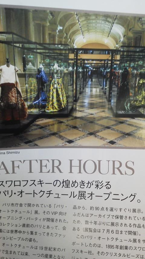 パリオートクチュール展はじました
